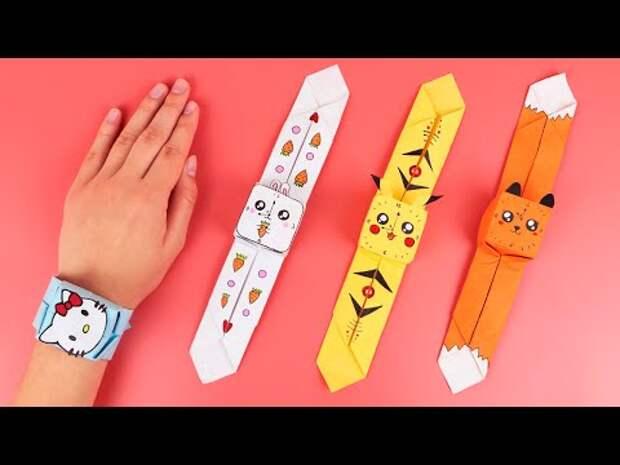 Оригами часы из 1 листа бумаги за 2 минуты | Origami paper watch | How t...
