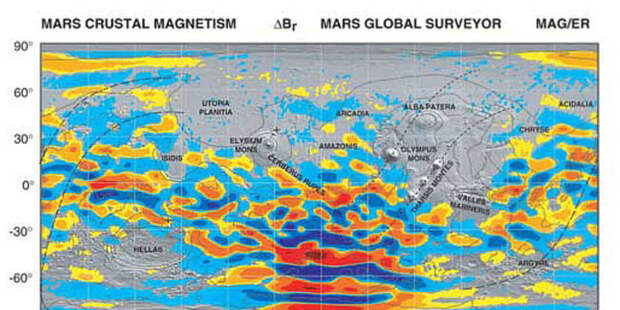 Планетологи составили полную геологическую карту Марса
