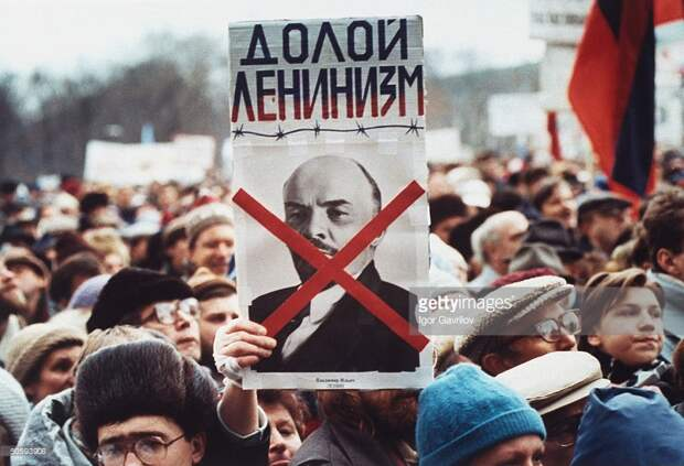 Почему на самом деле распался СССР.