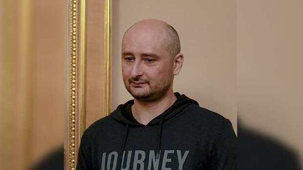 Киселев рассказал о побеге Бабченко с Украины