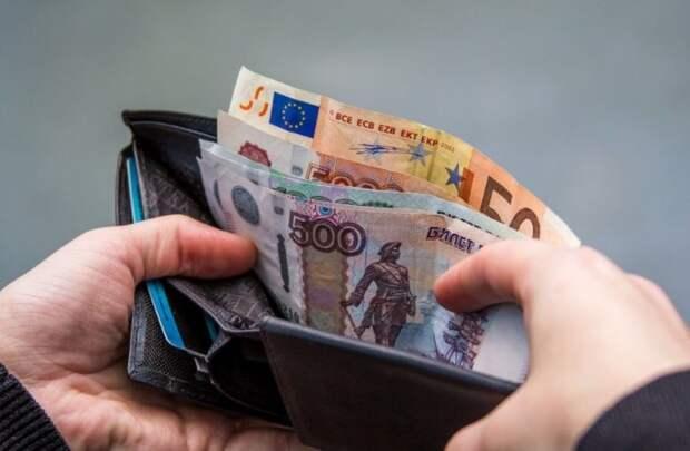 Не носите в кошельке крупные суммы денег / Фото: i.mycdn.me