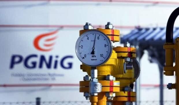 PGNIG напоит газом Украину