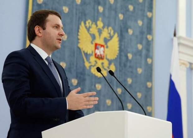 Володин прервал выступление Орешкина в Госдуме и предложил его перенести