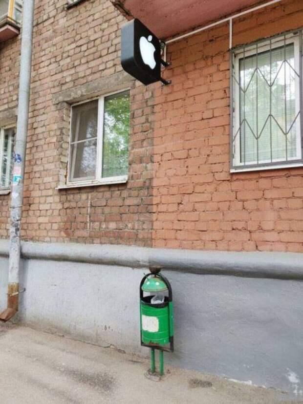 А где-то в России!