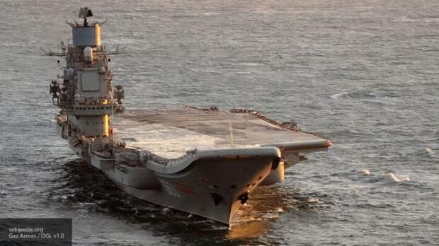 Подрядчик на модернизацию «Адмирала Кузнецова» остался без контракта