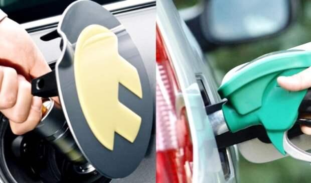 Поддать газу: готовыли россияне отказаться отбензина впользу экологически чистого топлива?