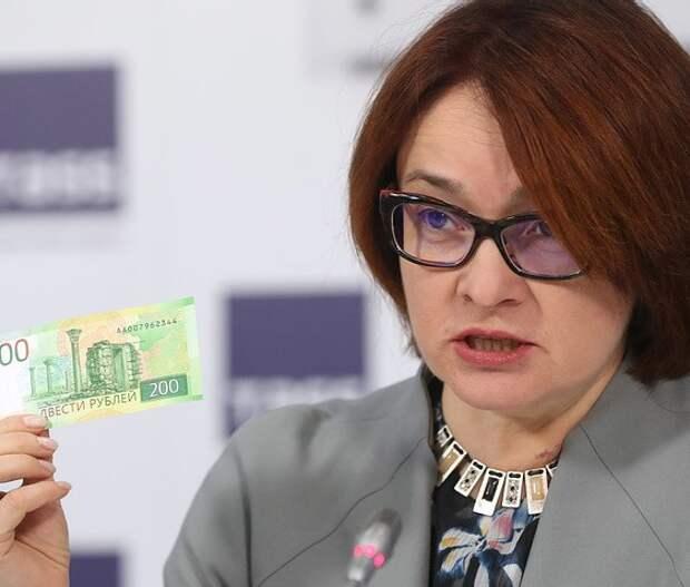 Центробанк представил новые купюры (фото)