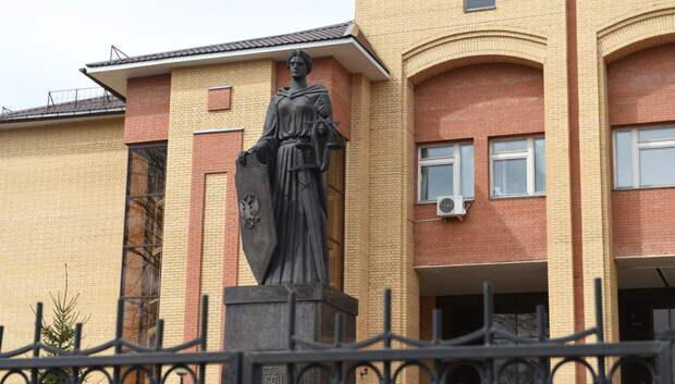 В Подольске вынесли приговор охраннику ночного клуба, избившему гостя