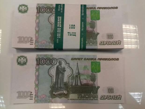 Шорты-далматинцы: в Ижевске ищут мошенницу, обманувшую четырех пенсионерок