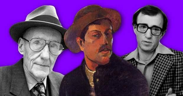 5 писателей, у которых были психические отклонения