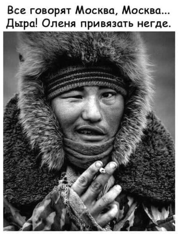 Сибирь, тайга, два геолога сидят у костра. Один отходит по малой нужде...