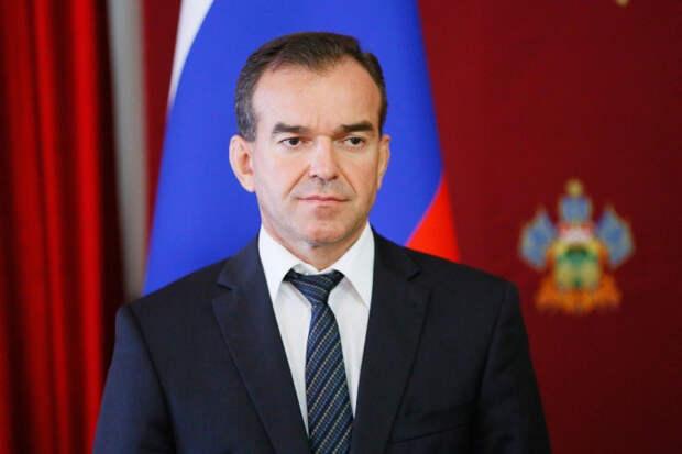 Губернатор Кубани учредил премию в области науки и инноваций
