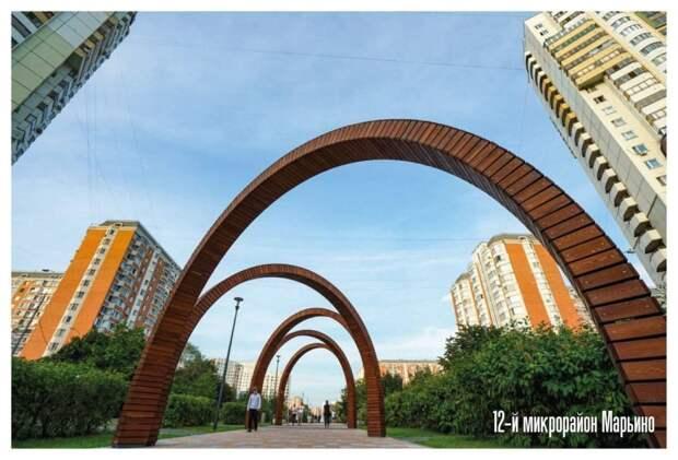 Две пешеходные зоны преобразятся в Марьине в этом году