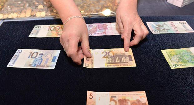 Как Вы считаете, нужна ли единая валюта России и Белоруссии?