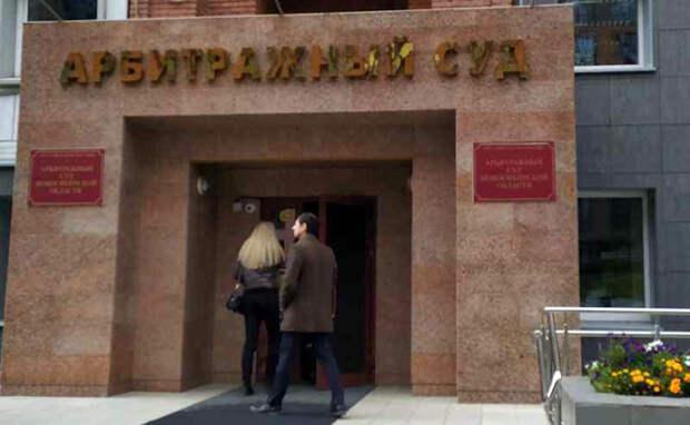 Как YouTube проиграл суд банкиру из Новосибирска