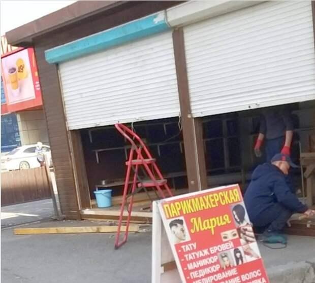 """""""Они теперь здесь"""": открытие нового магазина вызвало активность горожан (фото)"""