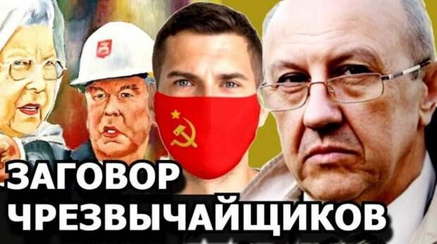 Бессовестные чиновники решились на антиконституционные действия. Андрей Фурсов