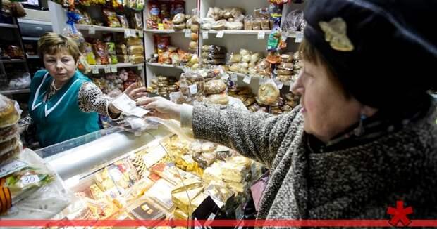 Россиян предупредили о массовом закрытии магазинов