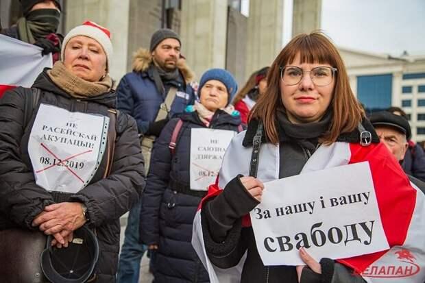 Нужно ли объединять Россию и Беларусь? Немецкий опыт
