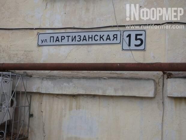 В Севастополе обнаружились пять улиц-двойников (ФОТООТЧЁТ)