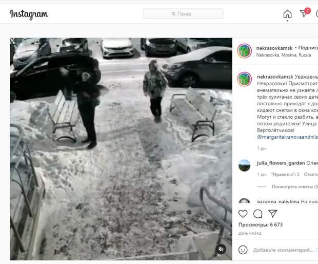 Дети-хулиганы бросались снежками в окна на улице Вертолётчиков