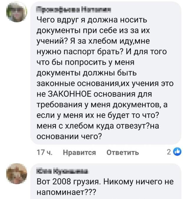 Военная техника у всех въездов и комендантский час: ВСУ начали «кошмарить» Одессу