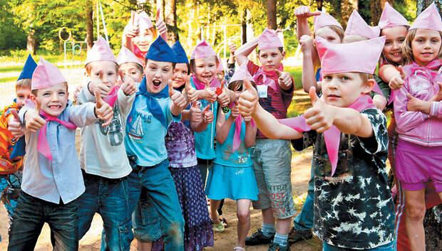 180 детей Подольска отдохнут в оздоровительном лагере Крыма в 2020 г