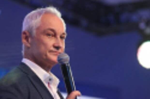 Переизбран глава совета директоров ОАО «РЖД»