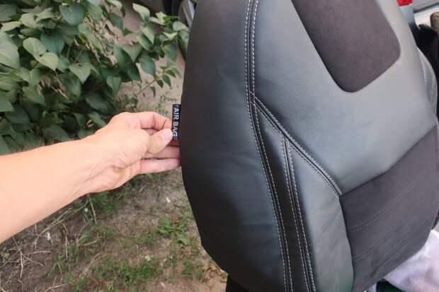 именно этот чехол был надет на сиденье в момент аварии