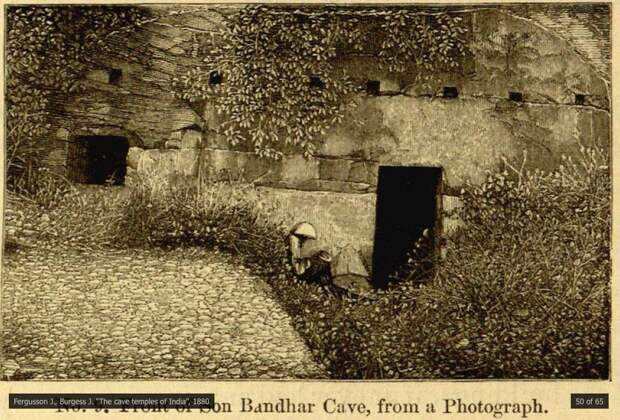 """Fergusson J., Burgess J. """"The cave temples of India"""", 1880"""