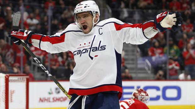 Овечкин оформил дубль, допятого места вистории НХЛ одна шайба