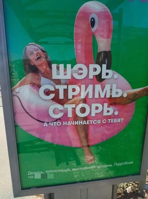 Смешной маркетинг
