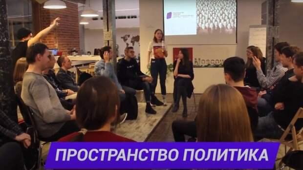 Доцент РАНХиГС Карнаухов объяснил переход «Пространства Политика» на краудфандинг