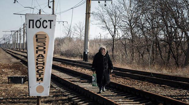Железные дороги Украины больше не объединяют страну