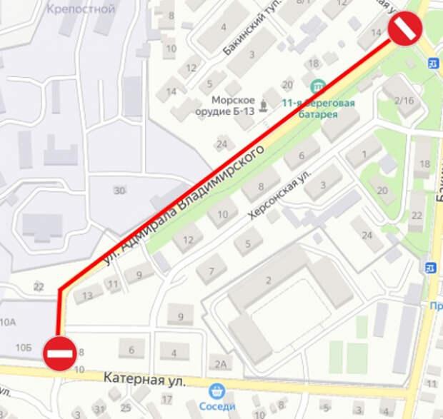 Центр Севастополя перекроют 7 и 9 мая