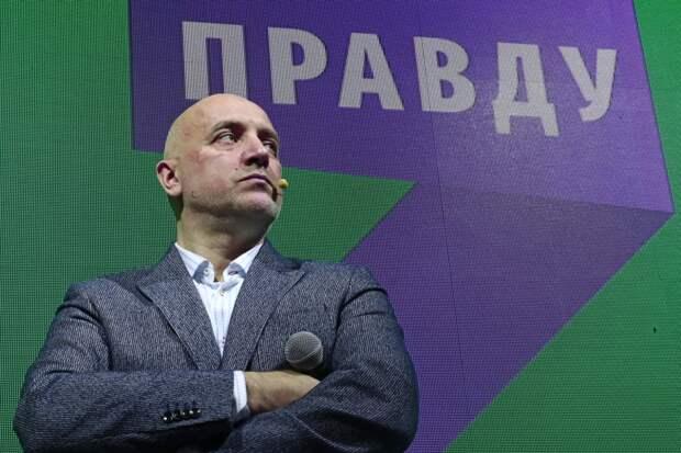 Прилепин: Союз либералов и леваков ведет Россию к Майдану. «За правду» – единственная реальная оппозиция