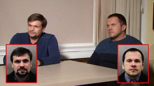 По следам приключений Петрова и Боширова: таинственные паспорта (ВИДЕО)