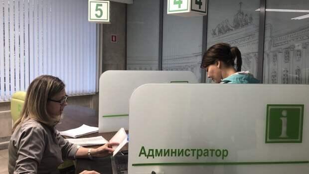Россиянам объяснили, как не стать жертвой мисселинга в банке