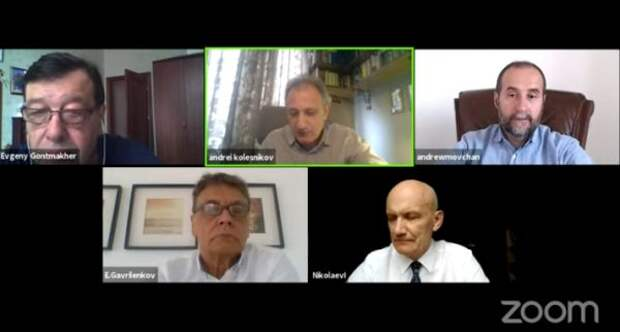 Заседание Экономического клуба ФБК на тему