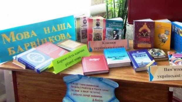 Профессора вынудили уволиться из университета Днепропетровска из-за русского языка