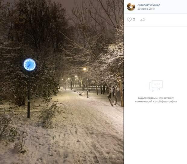 Фото дня: снежная «Сара» прошлась по Соколу
