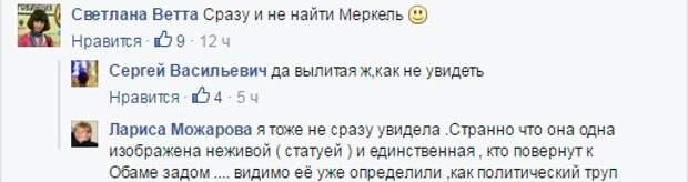 Facebook Владимира Корнилова