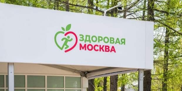 Популярным пунктом вакцинации стал павильон «Здоровая Москва» на Ангарских