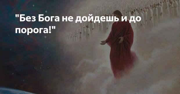 """Александр ЗИБОРОВ:   """"ПОПРАВКИ В КОНСТИТУЦИЮ. ДЛЯ КОГО?.."""""""