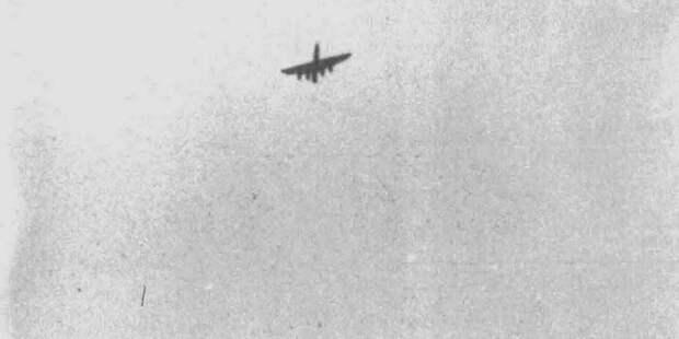 Падение B-17