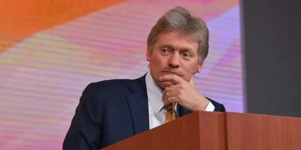В Кремле знают, кто стоит за слухами об «окружении» Путина