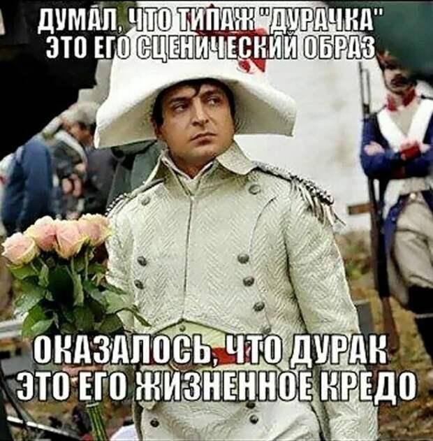 Шарий дал беспощадную оценку Зеленскому и указал направление движения для СБУ вместе с подозрением в госизмене