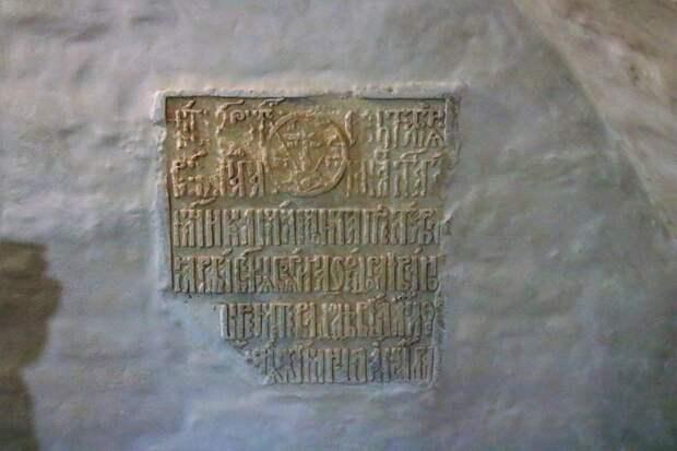 Тайны Смоленского собора