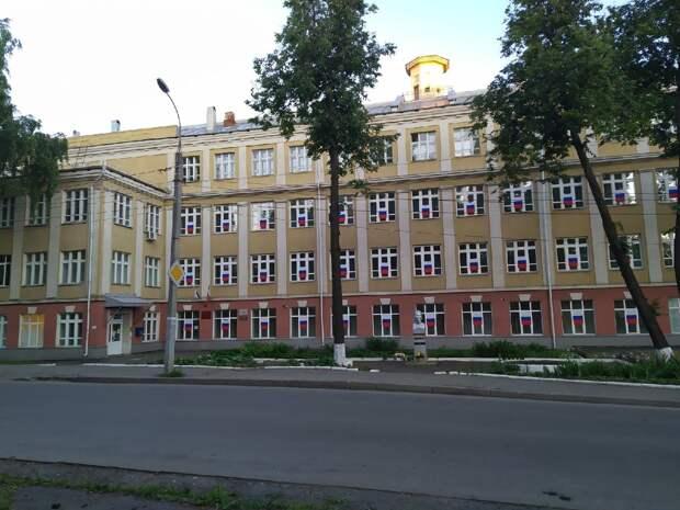 Два колледжа из Удмуртии получат грант в 20 млн рублей