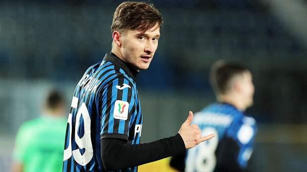Быстров: «Если Гасперини будет доверять Миранчуку, он может стать игроком основы «Аталанты» в этом сезоне»